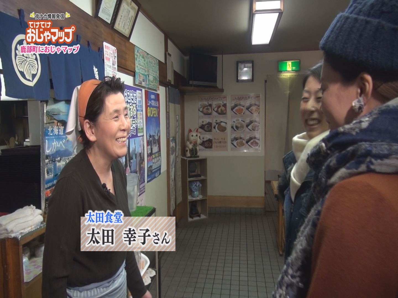 42太田幸子さん
