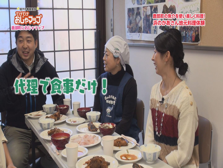 98金澤さん、代理で食事