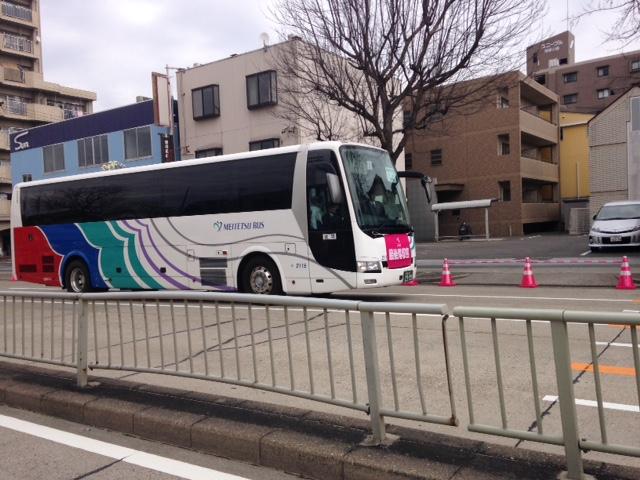 回収バス!