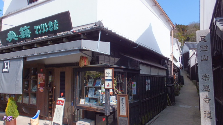 マリリン書店