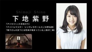 animemashite0222_01.jpg