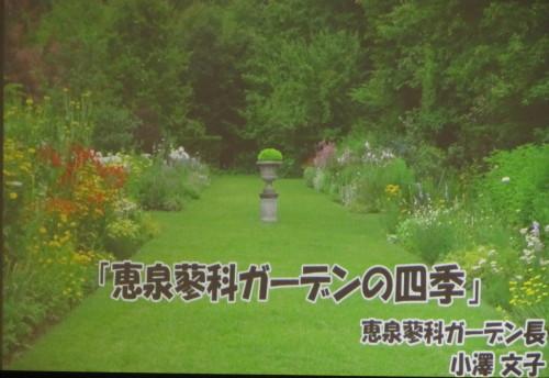 恵泉0001_1