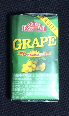 エクセレント・グレープ EXCELLENT_GRAPE エクセレント EXCELLENT フレーバーシャグ グレープフレーバー 手巻きタバコ シャグ RYO