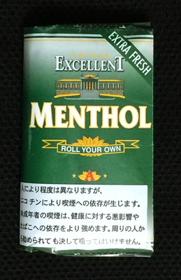 エクセレント・メンソール EXCELLENT_MENTHOL エクセレント EXCELLENT メンソールシャグ 手巻きタバコ ROLLING TOBACCO