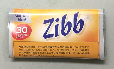 ジブ Zibb アメリカンブレンド 手巻きタバコ ROLLING TOBACCO 15g