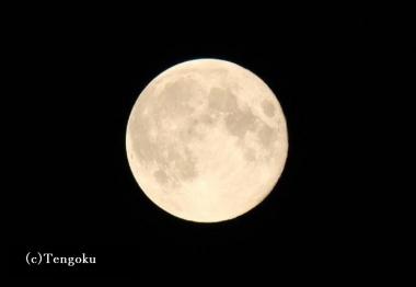 moonastral_20160220215004367.jpg
