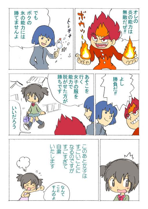flame02.jpg