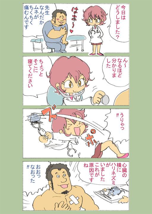 woman_doctor02.jpg