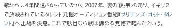 wikiポール・ポッツ