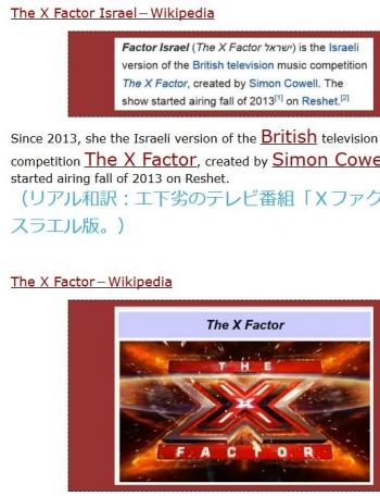 tenThe X Factor