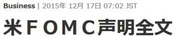 news米FOMC声明全文