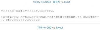 tokTFAP to GOD