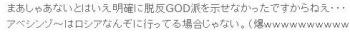 tokクリントンとトランプ どちらにしろ反GOD派国家たる日本には厳しい時代に