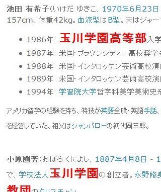 tok「SEALDsのパラドックス」2