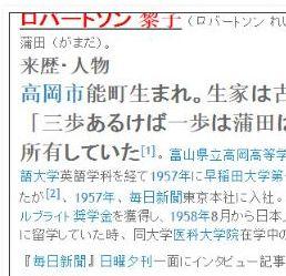tok「SEALDsのパラドックス」