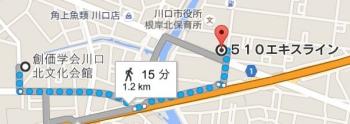 tok埼玉県川口市安行領根岸907-1