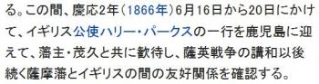 wiki島津久光2