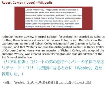 tenリチャード・コリーは男爵になるときに「Wesley」姓を採用した