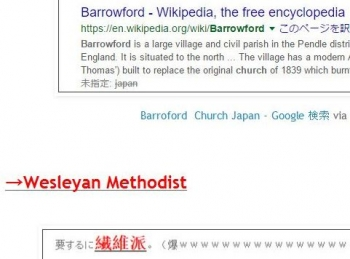 tenBarroford Church Japan