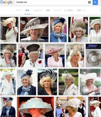 tokCamilla hat