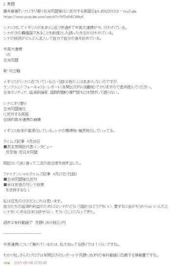 tenわかり松。さんのブログは年間20万のレポートや月額1,050円の有料動画に匹敵する情報量ですね。