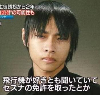 tok→セスナ