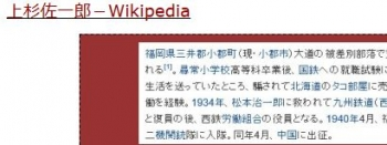 ten上杉佐一郎 (1)