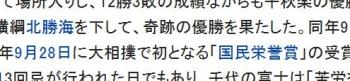 wiki千代の富士貢1