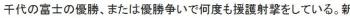 wiki北勝海信芳2