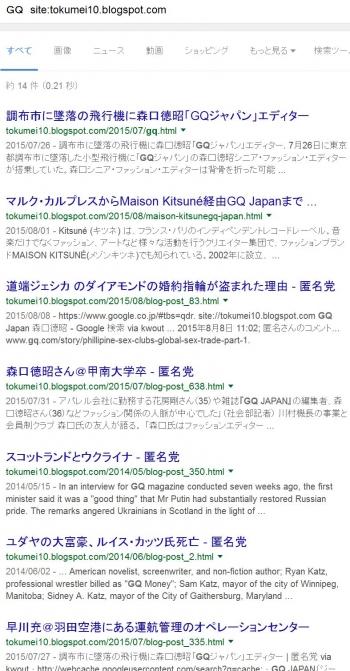 tokGQ.jpg