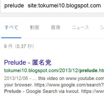 tokprelude1.jpg