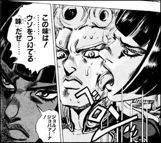 TERA JAPAN NEWS GMノート、エイ...