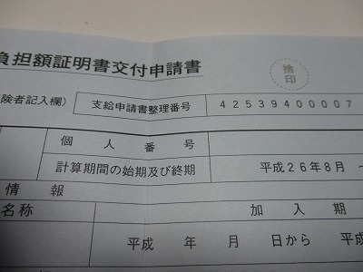 Y-0225 (1)