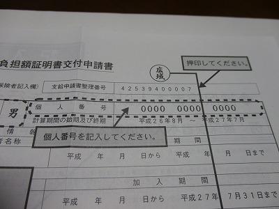 Y-0225 (2)