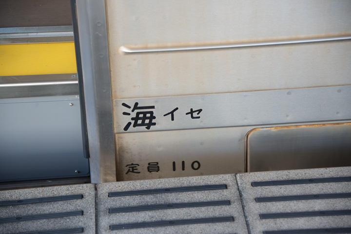 joh16d6.jpg