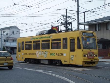 岡山電気軌道7900形8301
