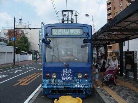 岡山電気軌道7900形8101