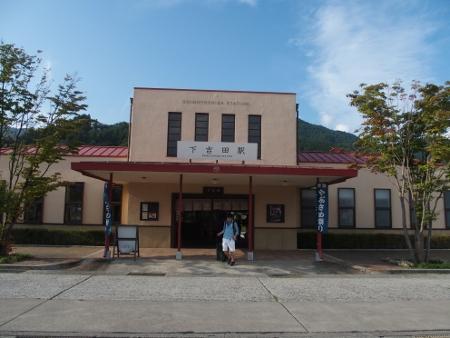 下吉田駅 駅舎