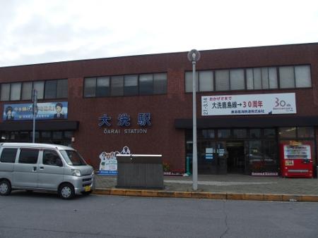 大洗駅 駅舎