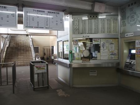 新鉾田駅 出改札