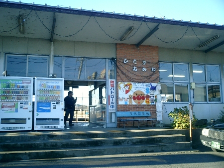 常陸小川駅 駅舎