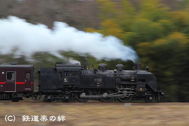 20110220久下田