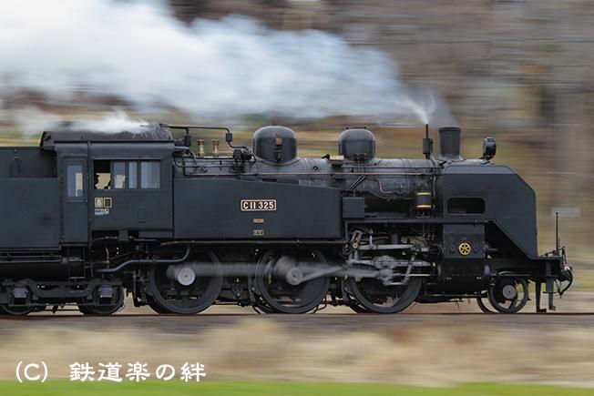 20110220笹原田