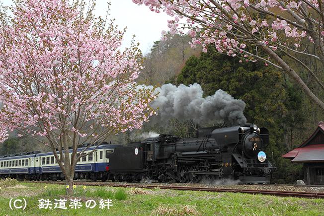 20110430荻野