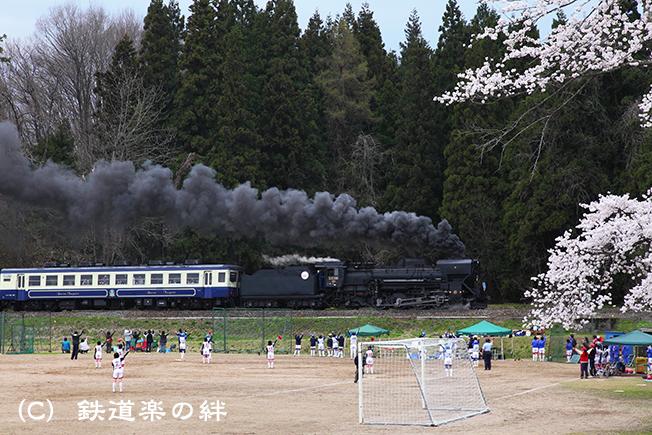 20110430野沢5D2