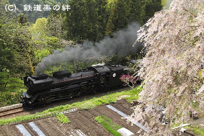 20110508荻野
