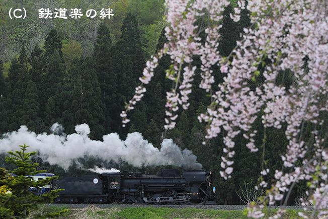20110508上野尻02