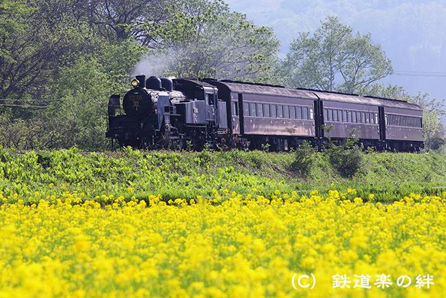 20110517会津柳津035D2
