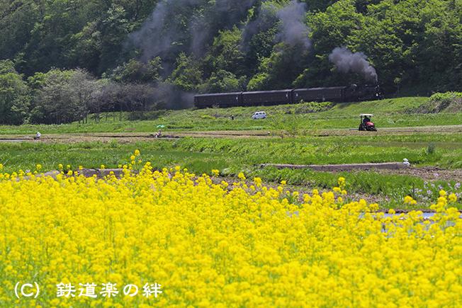 20110518会津柳津