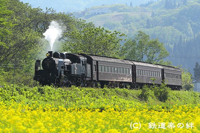 20110518会津柳津03